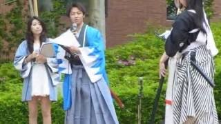 2012年5月12日(土)、東京都日野市の市役所前中央公園会場にて、「第十...