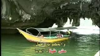Arabic Karaoke SAYIDATY EL JAMILA RAGHEB ALAMEH