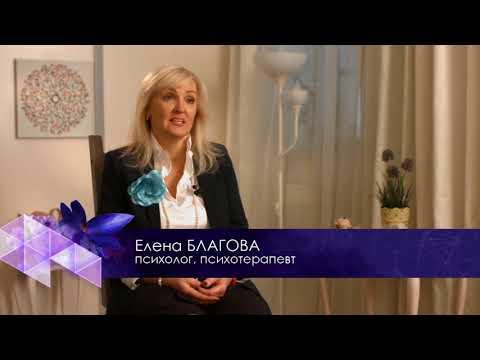 """Семейный психолог Елена Благова для проекта """"Подросток"""""""