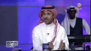 الفنان الشاب عبدالله موسى: سنة 2019 كانت ثورة فنية في المملكة