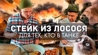 AMWAY921 в гостях у ДРУЖЕ