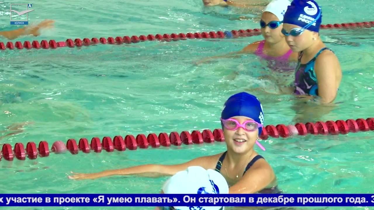 Продолжается реализация проекта «Я умею плавать»
