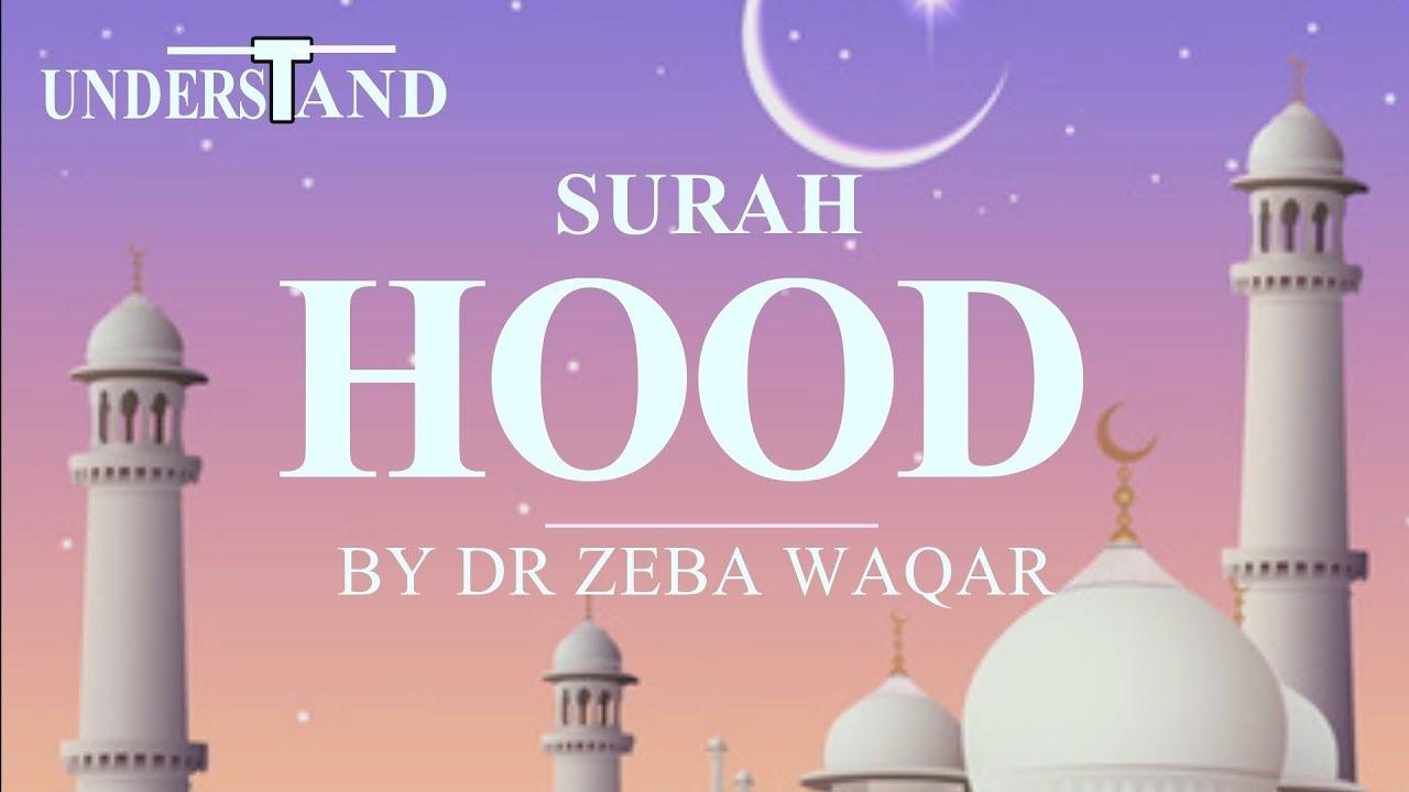 11 Surah Hud Ayat 61 68 Lec 7 By Dr Zeba Waqar Tafseer