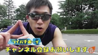 【噂の野球ギア】140kmが出る極意!エース・アニキ直伝 ライパチボーイ thumbnail
