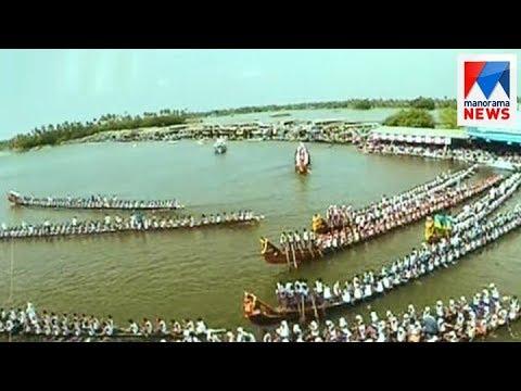 Nehru Trophy Boat Race tomorrow  | Manorama News