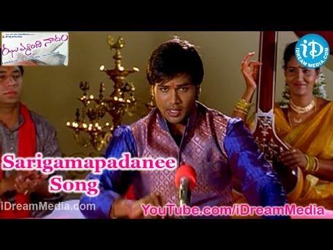 Jhummandi Naadam Movie Songs - Sarigamapadanee Song - Manoj Manchu - Tapsee - Mohan Babu