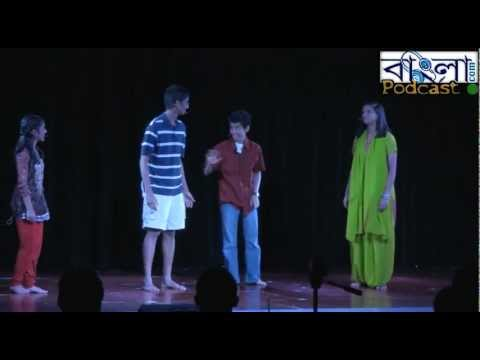 RBC2011 - BAGN Presents Discovering Bengal