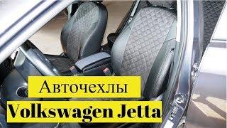 Чехлы Для Volkswagen Jetta Цвет Чёрный + Чёрный. Алькантара. Пошив Ромб. Обзор Авточехлов