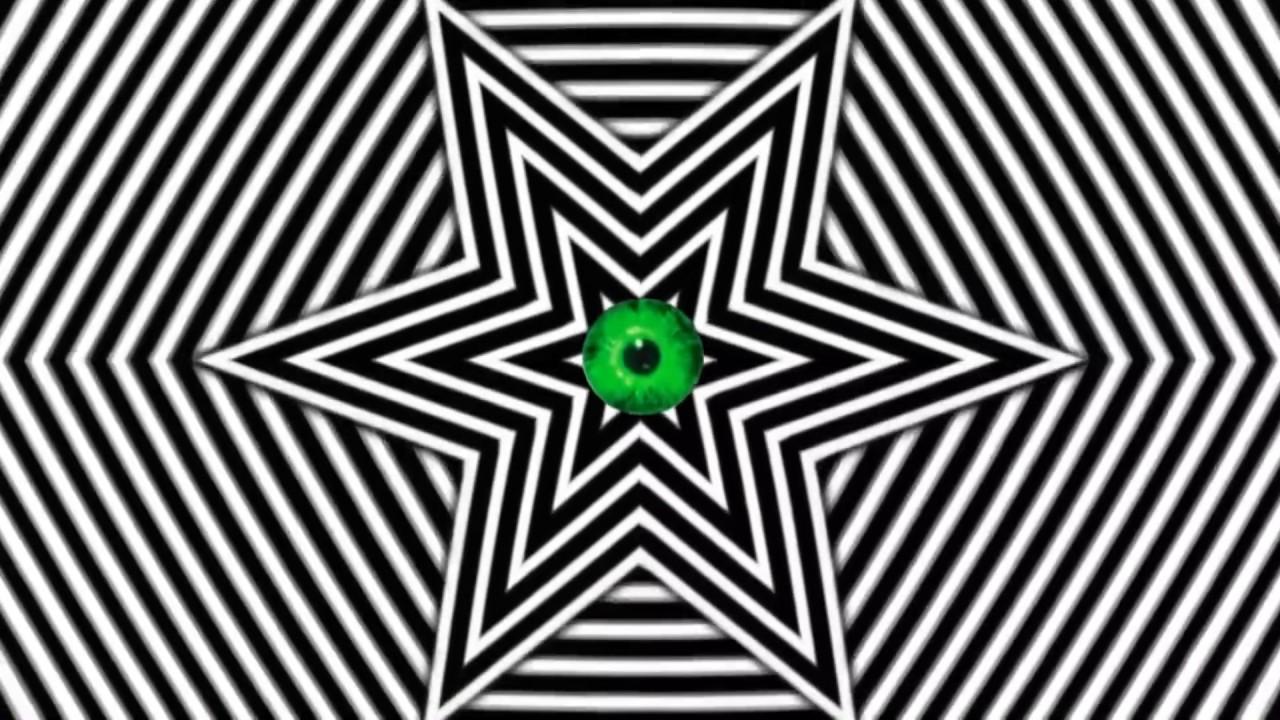 Иллюзия для изменения цвета глаз