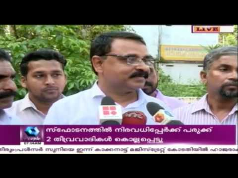 Congress I and A Group Clash Again in Chavakkad