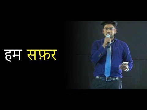 Humsafar Love Poem in Hindi by Faizan Khan Aman at Nojoto Open Mic LPU