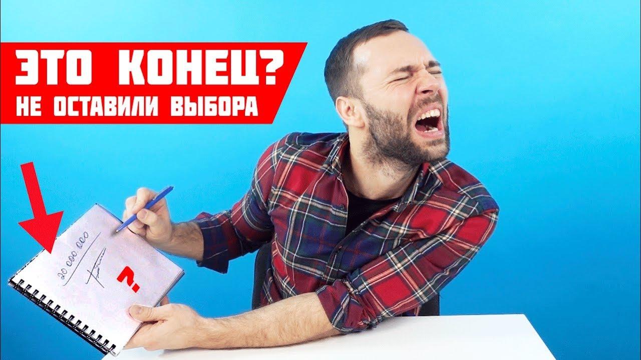 Вадим Бабешкин закроет канал? | 20.000.000 и прыжки в воду