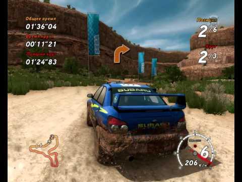SEGA Rally, а также грязный