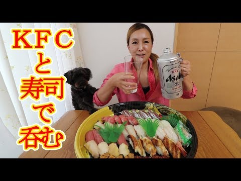 【Mukbang】 Eating show SUSHI and KFC from YouTube · Duration:  19 minutes 1 seconds