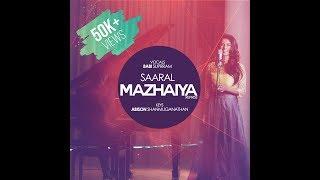 Saaral Mazhaiya - Female Reprise | Babi Supram | Abison Shanmuganathan | Jerone B | Digital Pro