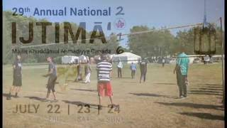 Volleyball Highlights | National Ijtima` 2016