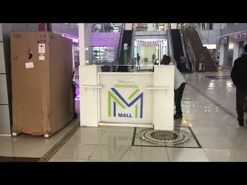 Mogadishu Mall Mogadishu City Capital of Somalia 2018