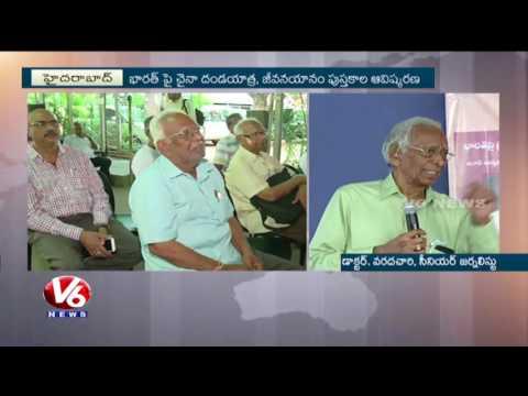 Telugu University VC Satyanarayana Unveils Varadhachary Books | Hyderabad | V6 News
