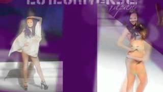 Resumen in pictures about the final evento Miss Universe Japan 2012...