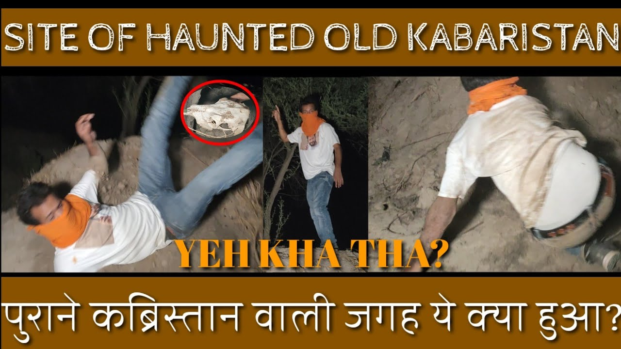 Yeh Kya Tha | Episode 69 | 26 July 2020 | Haunted Old Kabaristan | The Paranormal Show