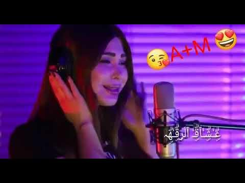 اغنية عراقية حلوة كتير 😍