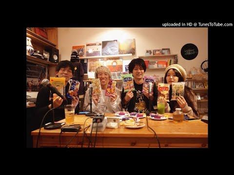 えるえふるラジオ第41回20180223