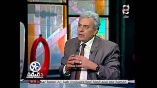 برنامج 90 دقيقة - د/جابر رئيس جامعة القاهرة : انا لا اسمح بدخول الداخلية داخل الجامعة