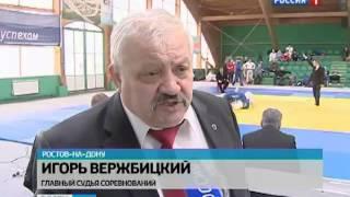 Чемпионат ЮФО по дзюдо среди юниоров прошел в Ростове