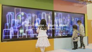 Sketch Piston - playing music / スケッチピストン teamLab, 2015 This...