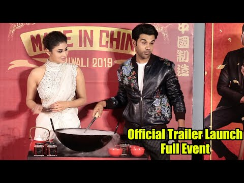 Made In China Official Trailer launch | COMPLETE EVENT | Rajkummar Rao, Boman, Mouni Mp3