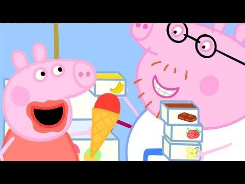 Свинка Пеппа на русском все серии подряд 🍦 помогая другим | Мультики
