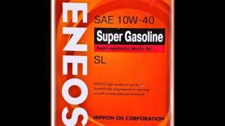 Eneos Super Gasoline SL 10W40 SL 4л