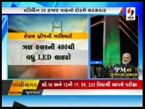 Facts: India's longest Cable Stayed bridge on Narmada river ॥ Sandesh News