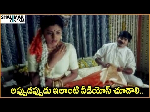 Srikanth & Malavika Beautiful Love Scene || Cute Love Scenes || Shalimarcinema