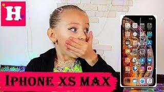 Посилка з Америки / Розбили IPhone XS MAX   Одні вдома Як все сталося