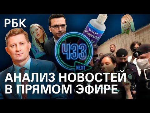 Кто заменит Сергея Фургала? / \