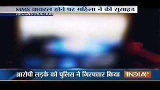 Muzaffarnagar Woman Commits Suicide after MMS of Gang Rape Goes Viral in Village