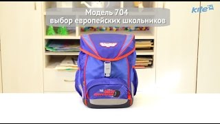 Обзор школьного рюкзака Kite модель 704