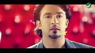 Adil Mokhtar … Ya Gamalk - Video Clip   عادل مختار … يا جمالك - فيديو كليب