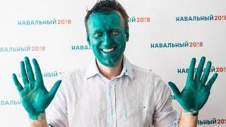 Проект 60sec №675. Момент, когда Навального обливают зеленкой