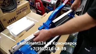 Обзор Плиткорез Ручной Зубр Цена Красноярск!