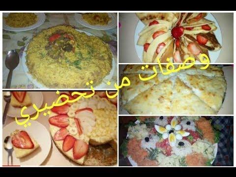 شهيوات مغربية متنوعة