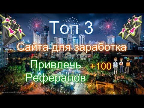 Дота 2 Как играть за Инвокера (Dota 2 Invoker) 2017из YouTube · Длительность: 4 мин14 с
