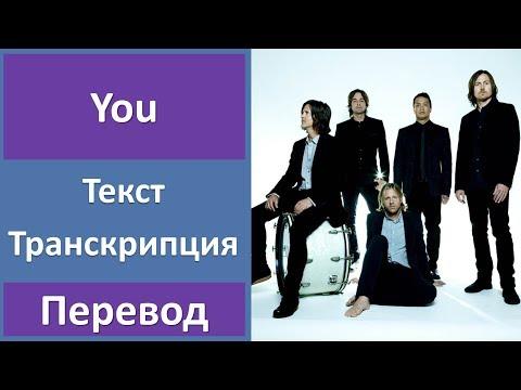 слова песни Пелагея - Не для тебя, текст песни Пелагея