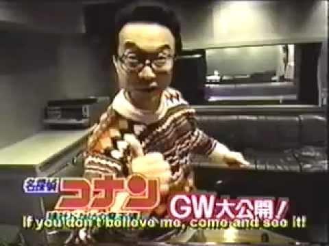 Conan Voice Actors