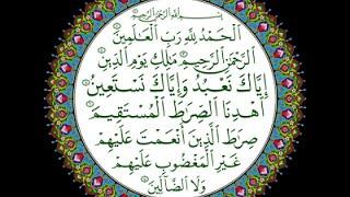Kajian Tentang Surat Al-Fatihah #belajar hakikat