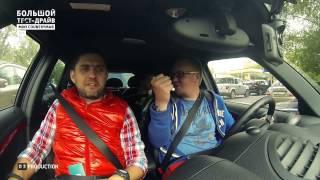 Большой тест-драйв (видеоверсия): Mini Countryman John Cooper Works