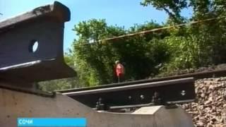 В Сочи приступили к ремонту ж\д путей(, 2012-11-28T08:02:10.000Z)
