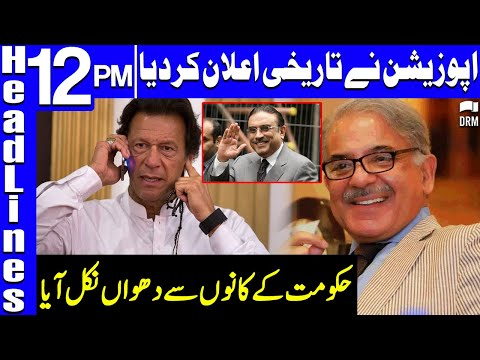 Another Huge Trouble For PTI Gvot