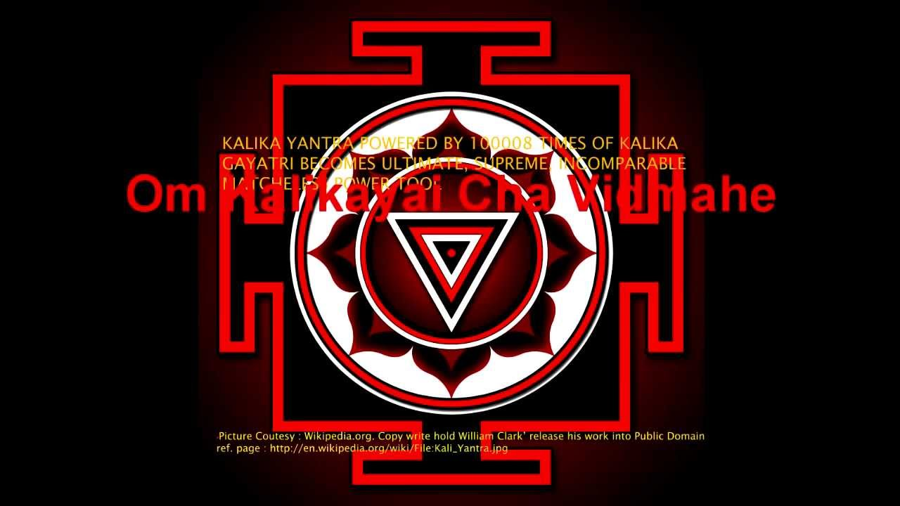 Kali or Kalika Devi Mantra Most Powerful Mantra for the Most Powerful  Goddess